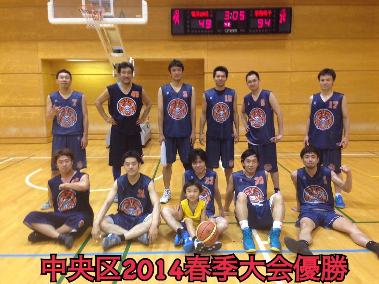 勉族/中央区2014春季大会優勝